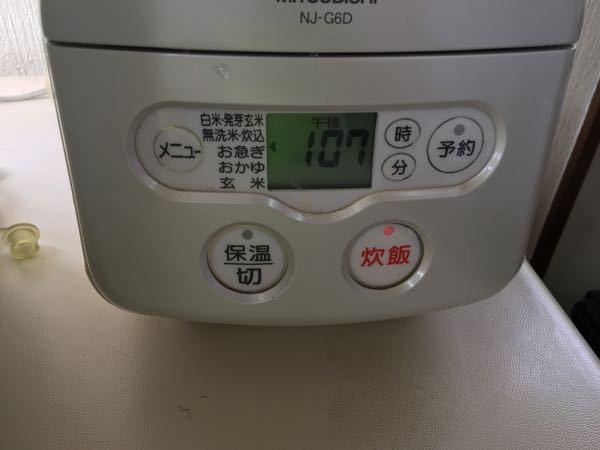 炊飯器 炊き方 8分づき米をお急ぎじゃない場合 お急ぎじゃない場合どちらに合わせたら良いでしょうか? 8分づき米は、発芽玄米ですか? 炊き込みとはなんでしょうか?