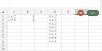 Aセルの文字列をBセル個 Dセルに作成したいのですが良いVBAはありませんか? Excel VBA