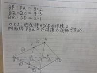 小学校6年生の算数、 立体図形の体積比の問題です、 教えていただけますでしょうか? よろしくお願いします。