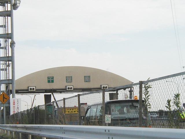 京葉道路の館山自動車道との接点近くにあった「千葉南出口」は何のために存在していたのですか?