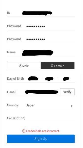 MBCのホームページで会員登録をしたいのですがSignUpの上の赤い文章がいつも出てきて登録できません(><)どなたか教えてください…