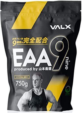 EAA 粉ですか? プロテインとは違うんですか?