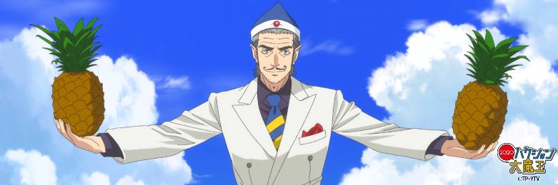 このように、スーツ着て三角の帽子は似合わないしセンスがないと思いますか?