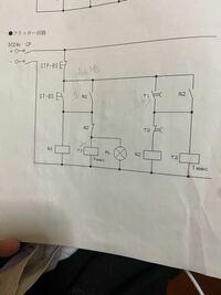 有接点シーケンスの実体配線図に詳しいかた教えてください 画像の物はどういった仕組みでランプがつくのでしょうか?教えてください