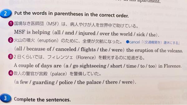 英語が得意な方、この問題の解答を教えて下さい!! <(_ _)>
