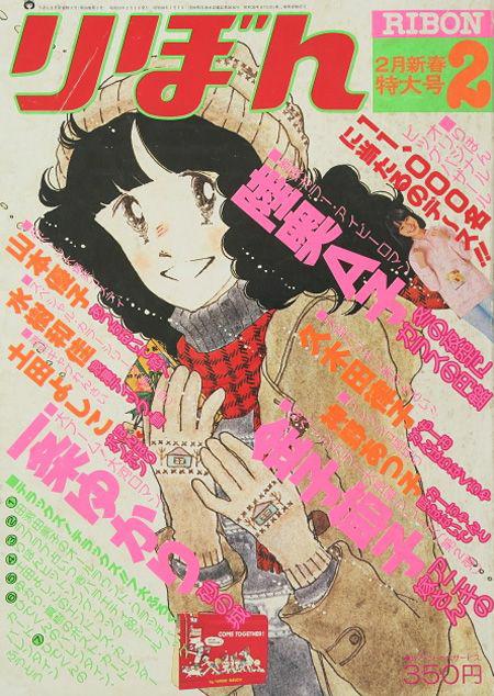この雑誌の魅力を教えてください