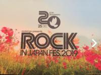 ROCK IN JAPAN FES 2019のチケット箱にデザインされている花の種類を教えてほしいです。 よろしくお願いします。