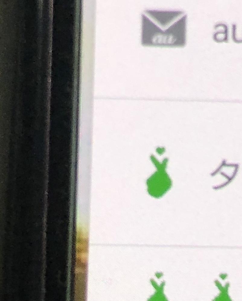 助けて下さい!! 妻が不倫をしているようで男とのやりとりに写真のアイコンのアプリを使用していました。 名前とどんなアプリなのか教えてください、 お願いします!