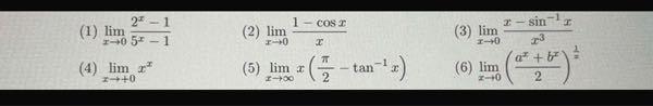 (1)と(2)の解答解説よろしくお願いします おそらくロピタルの定理を使う問題です