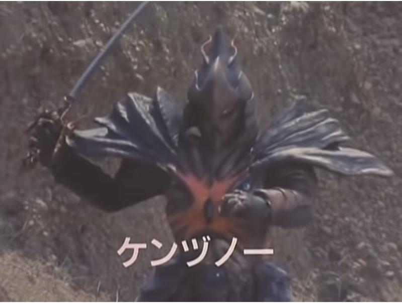 あなたの目の前に「強力な武器を持った敵」が現れました。 さて、それは一体だれですか? 私の場合は『新合金ギガゾメタルで造られた剣をふるい、襲いかかってきた剣士の頭脳獣』でした。
