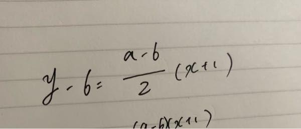 高校数学 この計算式解いてくれませんか??!! 答えが合わなくて。。。