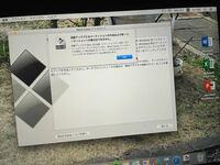 MacBookでのBoot Campについて MacBookにWindowsを入れようとBoot Campを用いようと思ったのですが、画像の文言が出て全く先に進みません。  ネットでそれっぽい対処も試してみたのですが、どれもうまくいきません。  対処法を教えてください。 宜しくお願い致します。