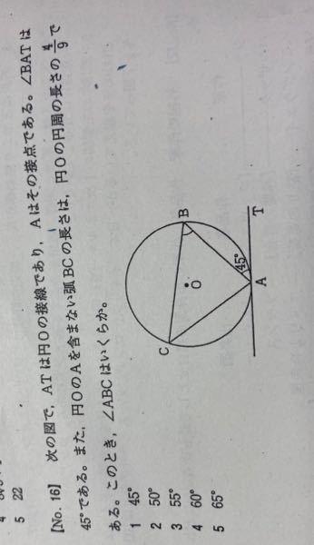 公務員を目指している者です! 数学の分野が苦手で、教えてほしい問題があります! 模範解答をなくしてしまっているので、答え合わせが出来ません。申し訳ございません。 ぜひ教えてください!!