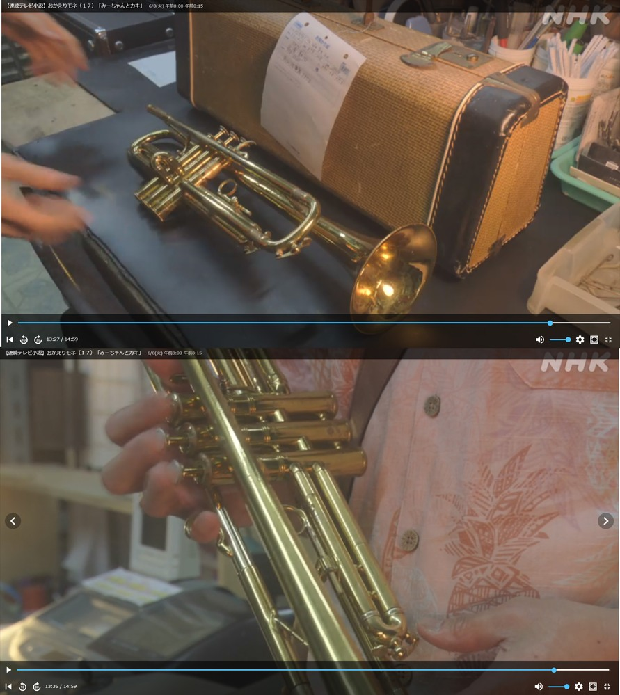 「おかえりモネ」で登場するトランペットの機種は? ・ NHK連続テレビ小説「おかえりモネ」で、モネのお父さんが楽器屋にトランペットを引き取りに行くシーンがありました。 動画から切り出した写真がこれです。 これだけを見て、楽器の種類、メーカーなどが分かりますか?