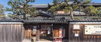 日野町(滋賀)といえば何を連想しますか?