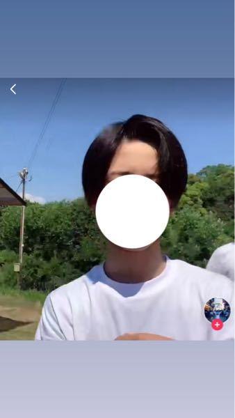 この髪型ってなんていいますか?? センター分け?ともちょっと違う気がして…