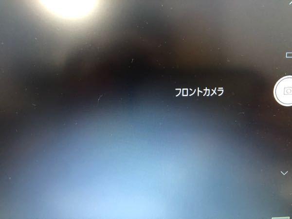 windows のPCのカメラがこんな感じで真っ暗で使えないんですけどどうしたらいいですか?