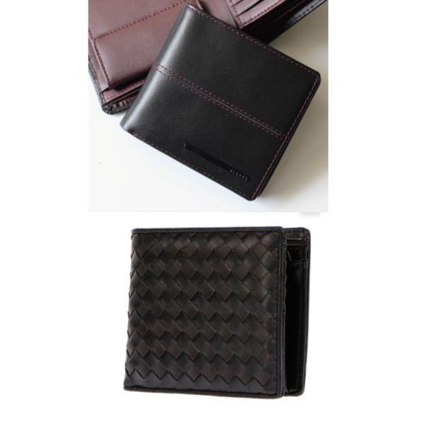 お父さんの誕生日にどちらかの財布をプレゼントしようと思っています。 でも、どちらがいいのかわからなくて、上は「ZARIO」で、下は「GUIONNET」です。 これ以外に5000円程度で買えるオススメの財布がありましたら教えて欲しいですm(_ _)m