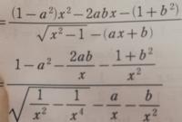 数3 極限 極限を求めるとき、不定形を解消する為に分母分子を分母の最高次で割ると習ったのですが、画像の式では分子の最高次で割っているように見えます。なぜでしょうか?