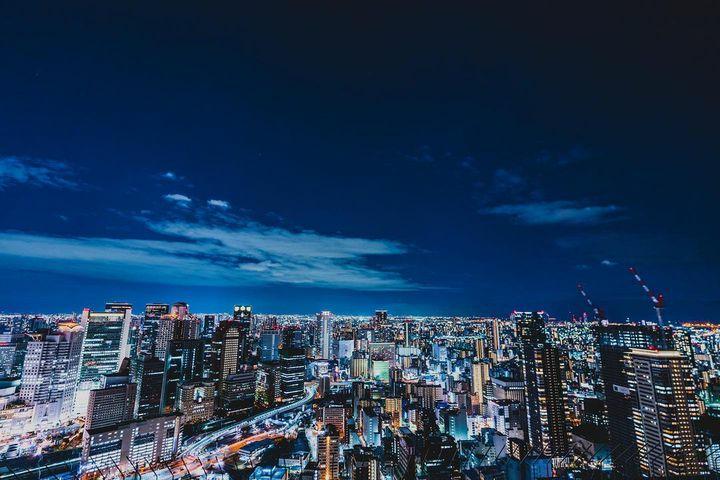 大阪が住みやすい都市で世界2位に入ったようです。(ちなみに、東京は5位)が、吉村知事が「自粛!自粛!」と言っていて、少し住みにくくなってきています。 来年もトップ10に入れるのでしょうか。自粛反対派の知事にならない限り厳しいと思います。