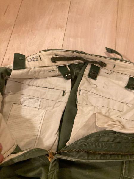 至急お願い致します。 沖縄にいる親戚から貰ったズボンで米軍?かなんかのズボンらしいんですけど何年物とか、とにかくなんでもいいので情報分かる方教えてください