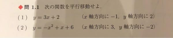 [数学出来る方] この問題をといてください。 教科書に載ってる答えと自分の答えがどうしても合わないんです