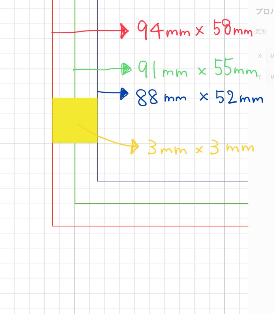 Illustratorで名刺を作成しています。 Illustratorは今回初めて使用します。 名刺のサイズ確認用に 四角の図形ツール?で下記サイズを作りました。 実際サイズ 91mm×55mm 塗り足し 94mm×58mm(+3mm) 文字限界範囲 88mm×52mm(-3mm) それぞれの間隔が本当に3mmかどうか確認しようと思い、 3mmの正方形を作り、図形ツールに添わせたところ下図のようになりました。 これは何故でしょう…? 正方形の3mmが正しいなら図形ツール同士の間隔は1.5mmということになりますが サイズを見る限りちゃんと+-3mmになっています…。 私の頭が悪いだけなのですがもう混乱して訳が分からないです…。 作業がストップしてしまったので誰か助けてもらえないでしょうか。 3mm怖い。