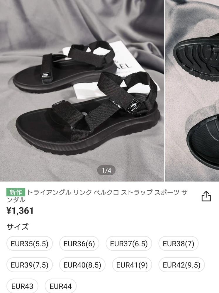 SHEINで夏に向けてスポーツサンダルを購入したいのですがどのサイズを買えば良いのかわかりません。普段25.0~25.5センチの靴を履いています。 もし良ければどのサイズを買えば良いのか教えて頂...