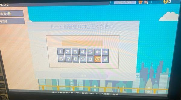 うちのPCよくこの画面の隅が表示されない為デスクトップ画面に戻れないとかそういう不具合がよく出ます! パソコンのディスプレイ買い変えるまでこの不具合なんとかできませんか? 画面はSteam版ボンバーマンRです。 どうかよろしくお願いします。m(__)m