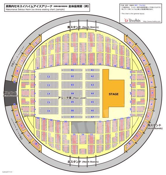 真駒内セキスイハイムアイスアリーナの座席表 この1 12って、1、2、3・・・10、11、12