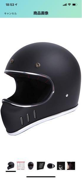 このヘルメットには、どんなゴーグルが合うでしょうか?