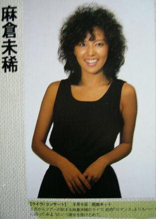 麻倉未稀ってあんなに可愛いかったのにどうしてあんなになっちゃったんですか?