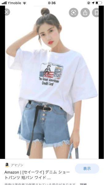高校生女子です。初デートで着てこられると萎える服装を教えてください ワンポイントが入った白いオーバーサイズのTシャツをジーンズ素材の短パンにインして黒い厚底スニーーはラフすぎますかね?