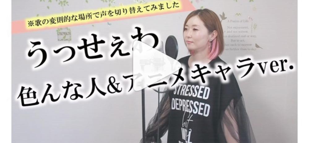 YouTubeで荒牧陽子さんが着用しているブランドはどこの物でしょうか??