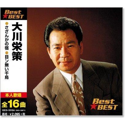「大川栄策」さんで、好きな曲上位3は?