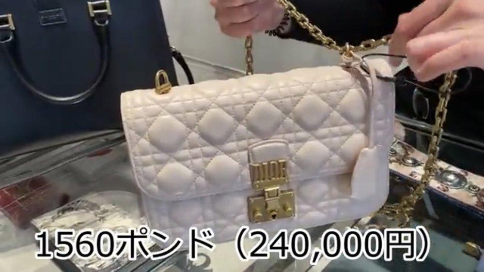 このdiorのバッグ、日本では売ってないですか?