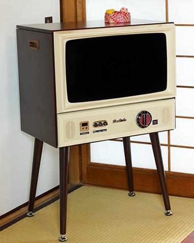 昭和のレトロなテレビは インテリアとして価値が高いのですか?