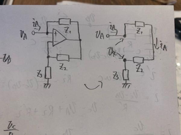 オペアンプの等価回路について 左の回路の等価回路、電圧電流の関係は正しいでしょうか? 等しい抵抗を電流が流れているのに両端の電圧が0なのがおかしい気がしています 訂正お願いします