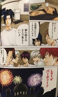 新テニスの王子様 10.5巻に写っている人物について教えて下さい。 新テニスの王子様の10.5巻のカラーページに載っている絵の中心の目を閉じている紫の髪の人物はどなたでしょうか?  よろしくお願い致します。