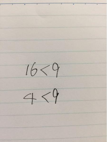 すみません。この記号の読み方?理解の仕方忘れてしまったので〜はなになにより大きい、小さいというのがどちらなのか?また良く高校数学大学入試で出てくる記号の理解しなければならない所教えて下さい。