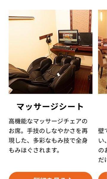 快活クラブのマッサージシートは完全鍵付き個室とは別ですかね?防音部屋というわけではないのですか?