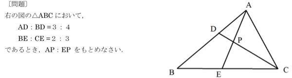 数学の問題を解説していただきたいです。分かりやすくしていただけると本当に助かります。よろしくお願いします!