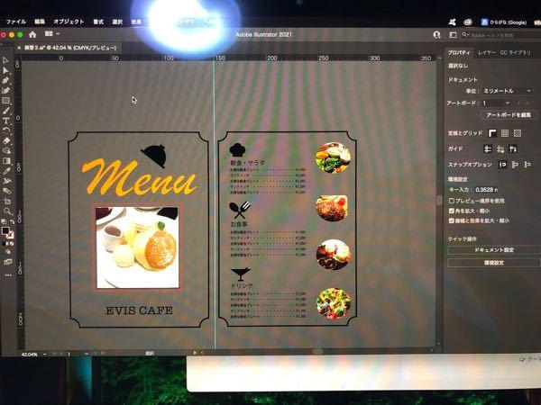 イラレ初心者。選択が解除できません。 重い画像のマクス編集を行ったところ添付画像のように、画像だけが選択され、選択解除ができなくなった。 *試したこと ・オール選択→画面をクリック ・コマンド+H ・コマンド+シフト+A ・コマンド+シフト+G ・コマンド+オプション+2 ・イラレ終了後、PC再起動 *機材 MacBook Air AdobeCCに内包されてる最新版Illustrator