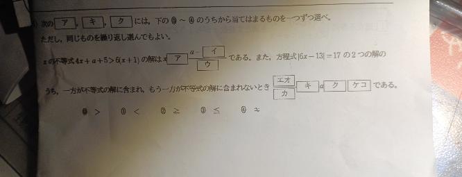 数学が苦手です。 エからコがわかりません