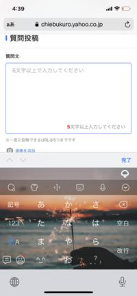 Simejiについて質問です。 AndroidからiPhoneに機種変したら、Simejiのキーボードの下に、地球儀マークとマイクのマークが表示されるようになりました……前の携帯のように(画像1枚目)ではそんな事なかったのですが、これを消すことは出来ますか? 2枚目が今の状態です 長押しとか上下のサイズとか試したんですが出来ませんでした……