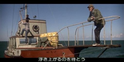 この画像の、舳先の先の人が立っている部分は何と言うでしょうか? 日本語と英語で