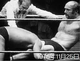 ローランドボックがチャンピオンだったWWUとは吉原功さんが作ったのでしょうか?