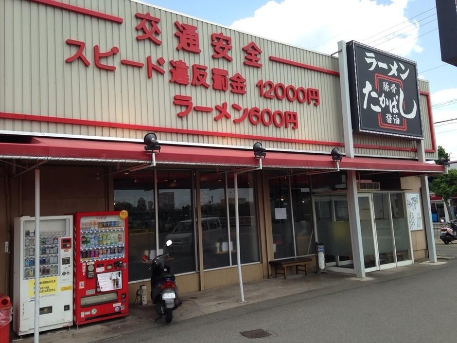 京都のたかばしラーメンで冷麺を食べましたが 氷が入っているので氷が解けてスープがうすくならないように 濃いめの味になっていました、、、 コレは 優れたココロづかい言えますよね。