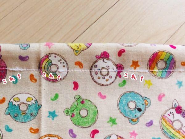 ぬいぐるみの洋服を作っています。 ミシンで縫っていると 写真のようになります。。 糸は、使っているミシンがJUKIなので JUKIの(合う?手芸屋で購入)糸を使っています。 調子が良いと綺麗に縫えるのですが 調子が悪いと写真のようになります。 どうしたら上手く縫えますか? 針も変えた方がいいですか? (かなり前に変えたので多分セリアの物だったかな?くらいの記憶です。) アドバイスよろしくお願いします。
