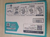 メルカリ便の箱、発送する時は新しいのしかダメでしょうか? 届いだ箱で、同じサイズ(らくらく、ゆうゆう)の箱があるので、それを再利用したいとおもうのですが、ダメですか?